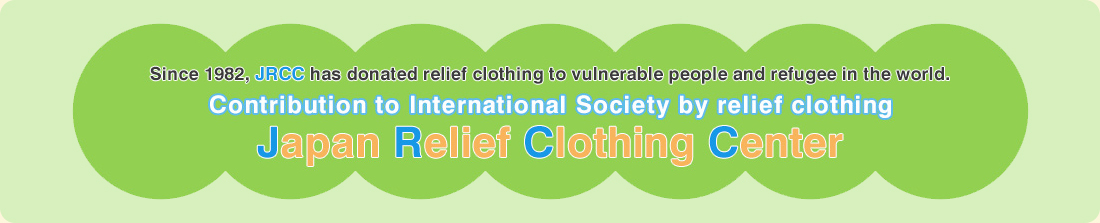 Japan Relief Clothing Center